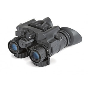 Armasight by FLIR BNVD Images