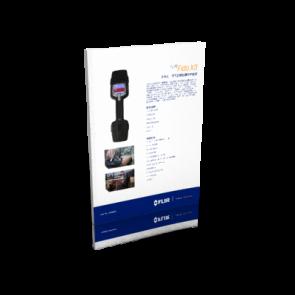FLIR Fido X3 - Datasheet