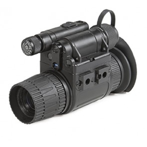 Armasight by FLIR MNVD Images